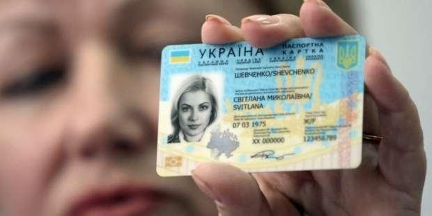 В Украине начали оформлять ID-паспорта