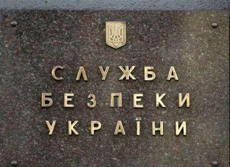 ВДонецкой области задержали организатора интернационального канала торговли дамами