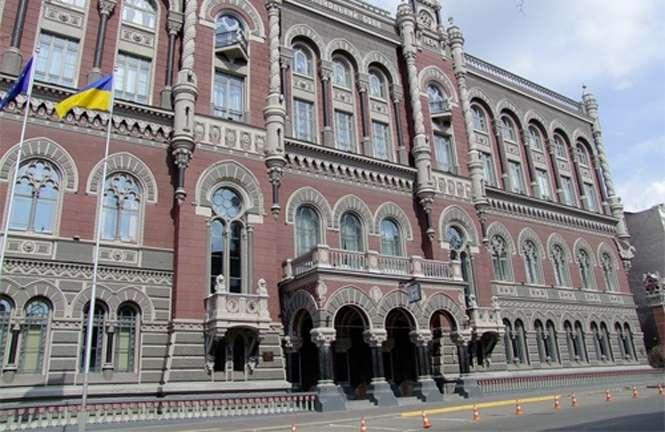 НБУ установил курс гривны кдоллару науровне 25,11 грн/$