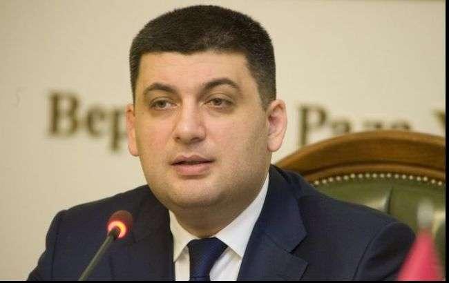 Украина может ввести электронные визы для иностранцев