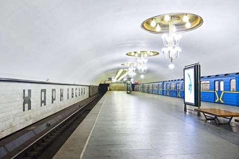 Вкиевском метро настанции «Харьковская» погибла женщина