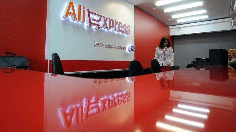 Aliexpress сохранит бесплатную доставку для граждан России