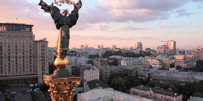 Киев занял 174-е место в рейтинге городов с высоким качеством жизни