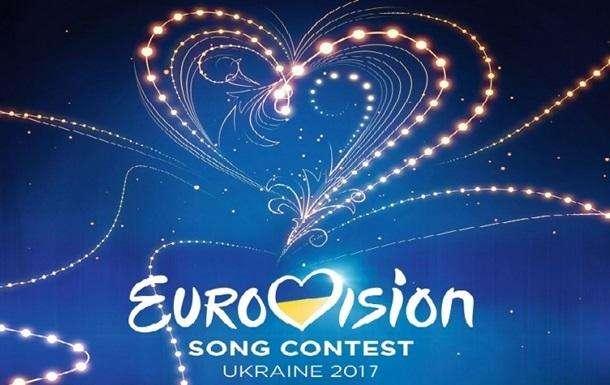 «Евровидение 2017»: ВКиеве развернут самую длинную красную дорожку