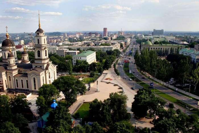Значимые события в Донецке