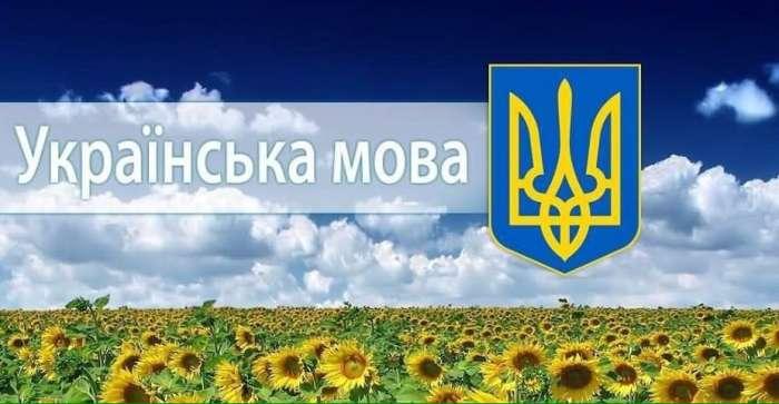 В КГГА всерьёз задумались об украинизации