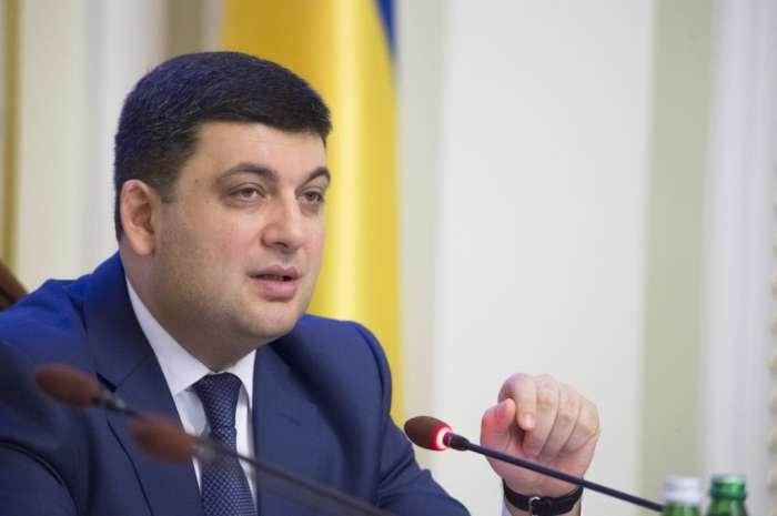 Премьер Владимир Гройсман анонсировал выплату субсидий до 700 грн наличными в рамках монетизации