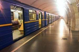 """Полиция устанавливает обстоятельства смерти мужчины на станции метро """"Академгородок"""