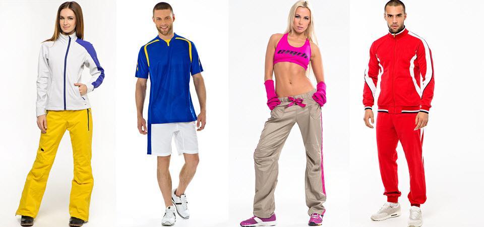 спорт рисунки одежда