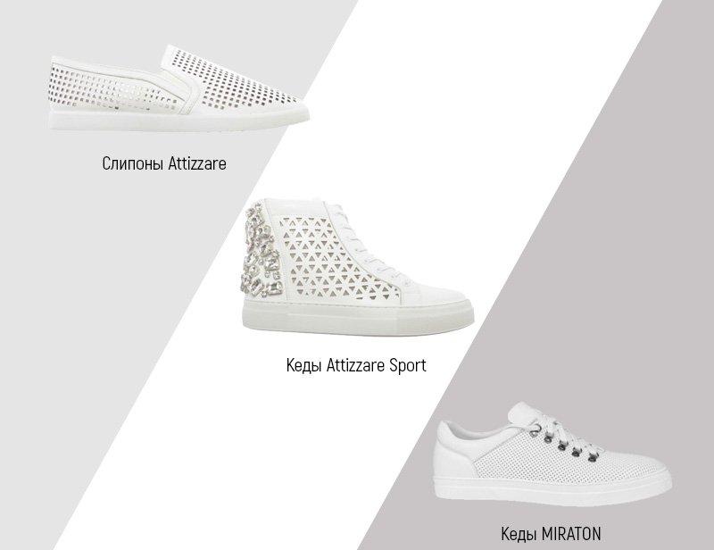 женская обувь casual
